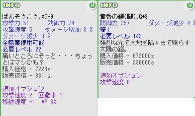 d0076057_2191953.jpg