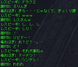 d0095959_6531242.jpg