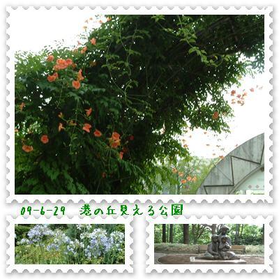 b0078675_9364397.jpg