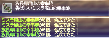 a0025776_10132462.jpg