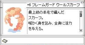 c0188279_1472671.jpg