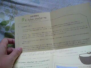 d0096585_1950821.jpg