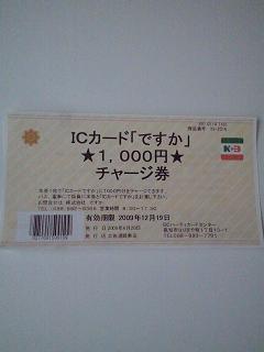 f0111289_720464.jpg