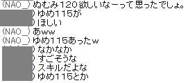 b0096491_2581773.jpg