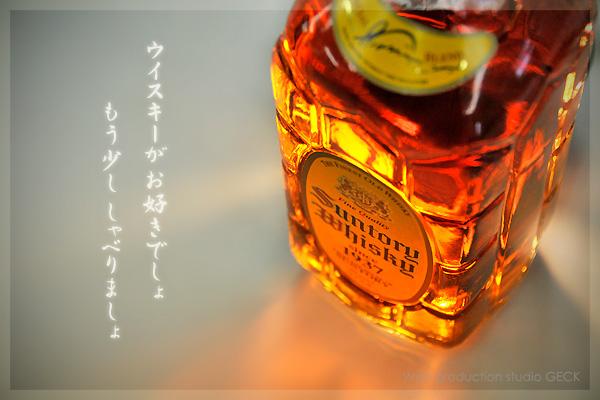 Kakubin ・・・_d0147591_1414085.jpg