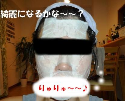 c0196992_13475878.jpg