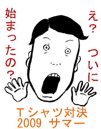e0014000_1611591.jpg