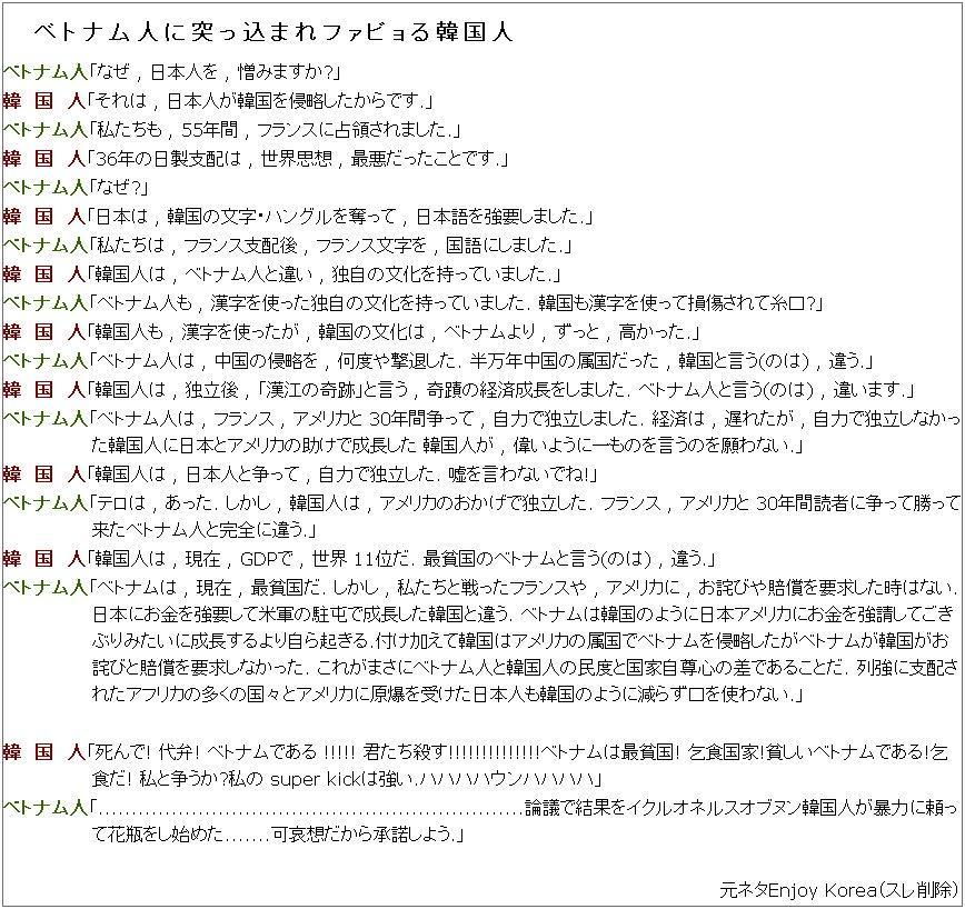http://pds.exblog.jp/pds/1/200907/01/01/c0072801_18433979.jpg