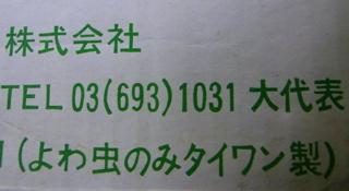 b0179511_17471128.jpg