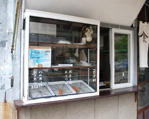 ゑびす食堂のハムカツ丼_c0177814_15562377.jpg
