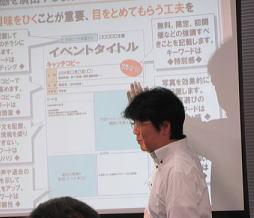 「NPO Day in こうち」 第一回 リーダー養成講座 開催されました。_f0006215_1637257.jpg