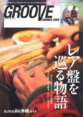【号外】●Newsweek誌 2009年7・8号「世界が尊敬する日本人100人」の一人にKTa☆brasilが選ばれました。_b0032617_12565552.jpg