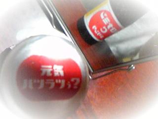 a0019322_2136150.jpg