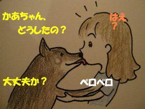 f0143123_201024.jpg