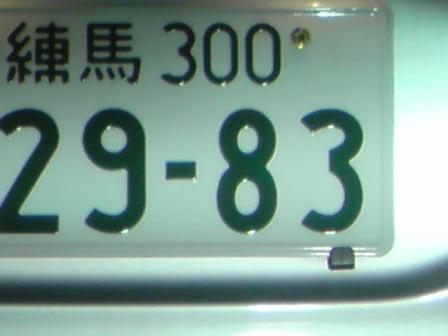 b0062026_1741831.jpg