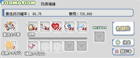 c0051934_86661.jpg