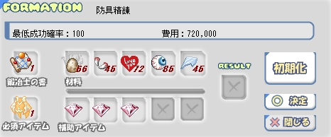 c0051934_87739.jpg