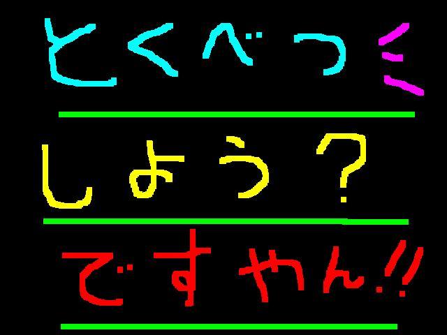 f0056935_8582417.jpg