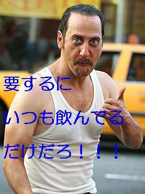 a0100240_10502079.jpg