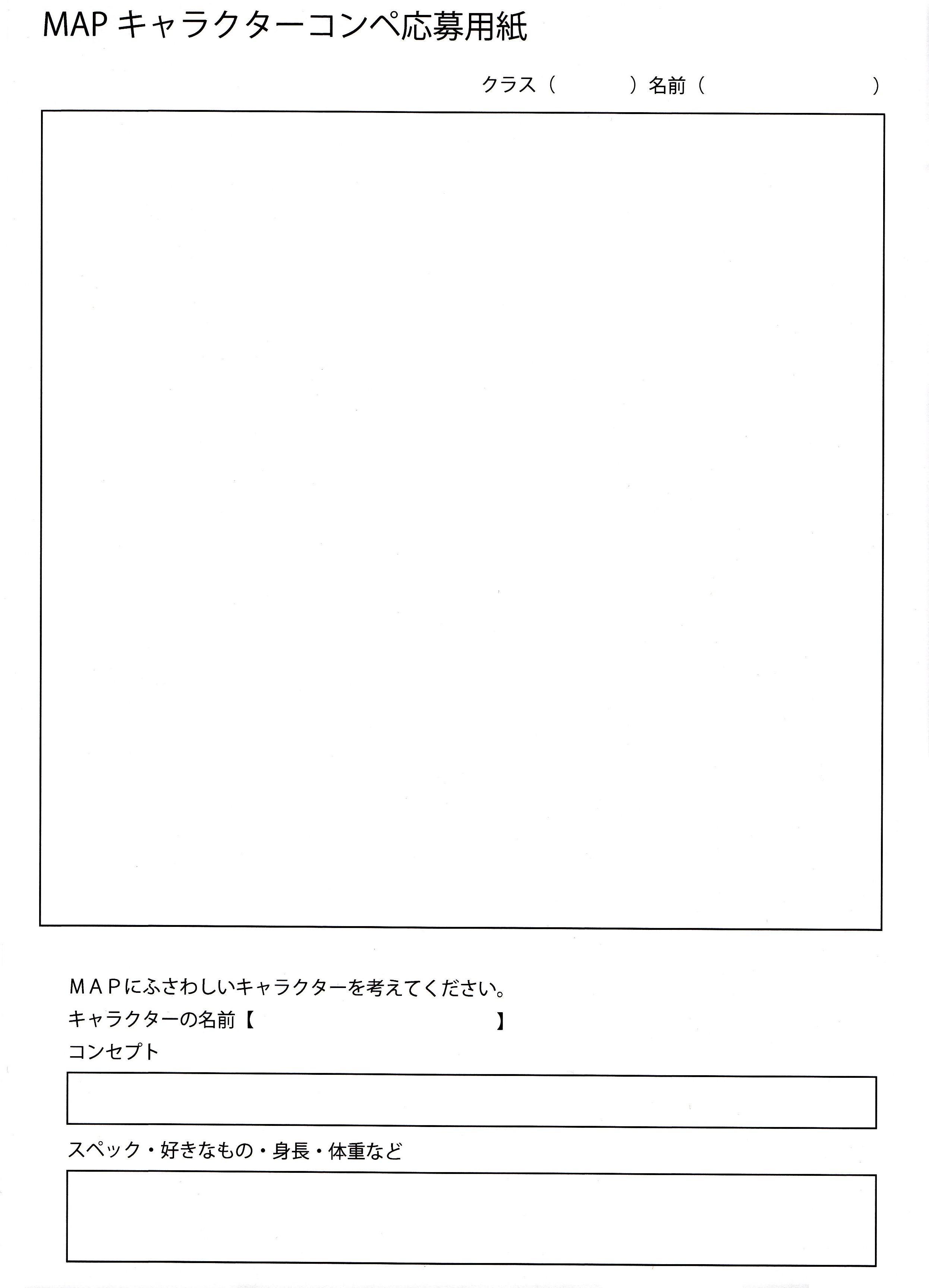 c0127841_11151121.jpg