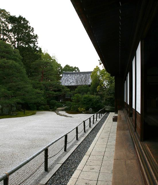 京都 南禅寺 金地院2_e0127948_2065742.jpg