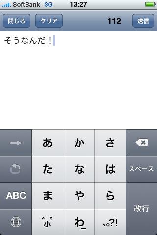 b0170652_15295835.jpg