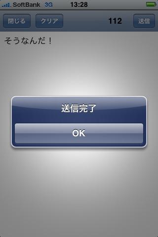 b0170652_1530990.jpg