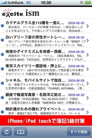 b0170652_16491352.jpg