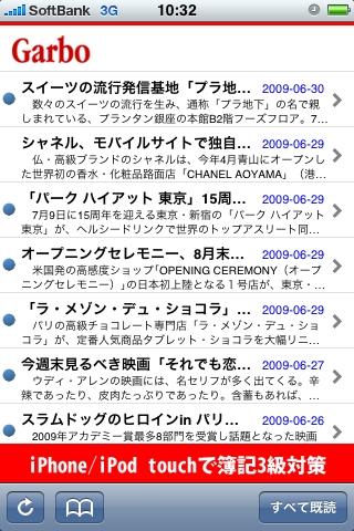 b0170652_16524557.jpg