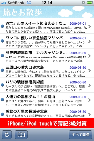 b0170652_17375364.jpg