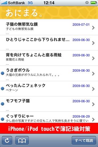 b0170652_1749963.jpg