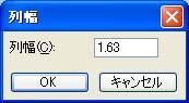 b0186959_15291173.jpg
