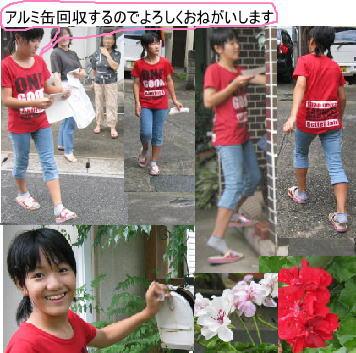 f0082367_17473497.jpg