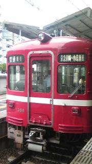 東京旅行の成果_e0013178_16343999.jpg