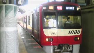 東京旅行の成果_e0013178_16344039.jpg