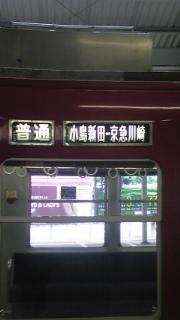 東京旅行の成果_e0013178_16344085.jpg