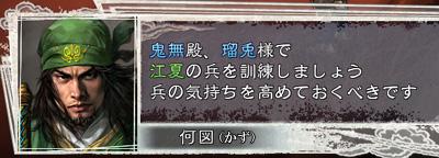 b0046686_11245936.jpg