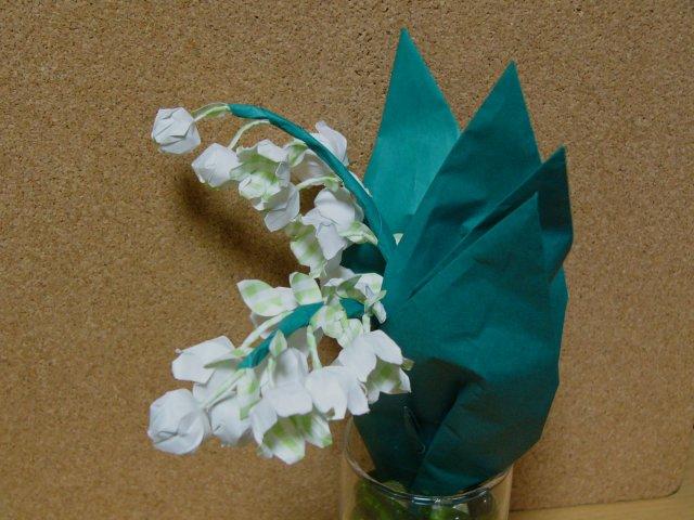ハート 折り紙 折り紙すずらん折り方 : kokorotae.exblog.jp
