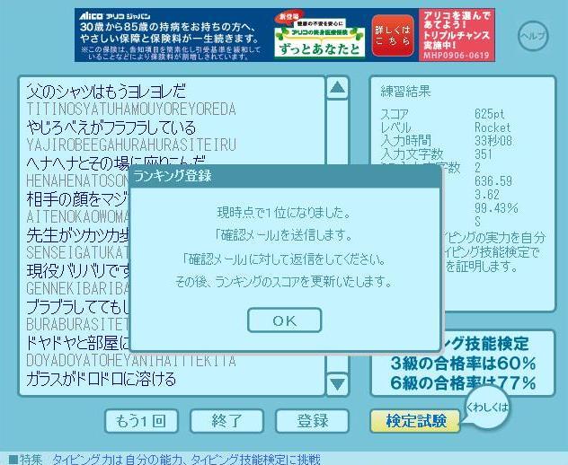 c0111695_3455697.jpg