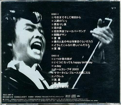 ●吉田拓郎 全シングル&アルバム 2000~2005_b0033699_6104385.jpg
