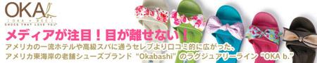 b0115508_9531959.jpg