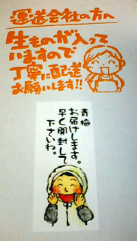 f0071614_1416473.jpg