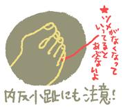 c0023016_17302348.jpg