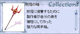 f0089123_1272245.jpg