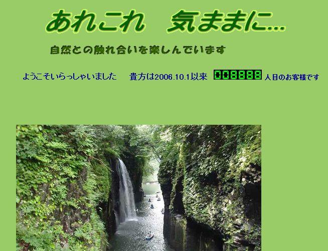 b0008825_22142636.jpg
