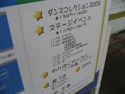 b0179925_1127462.jpg
