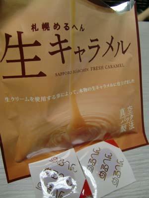 癒し・・・つづき☆_f0129627_1723029.jpg