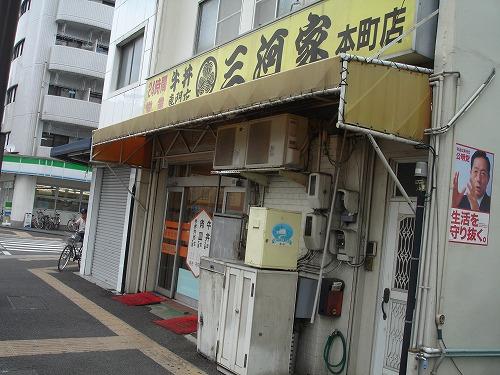 Matsuyama Junk  partⅢ_b0132530_19175580.jpg