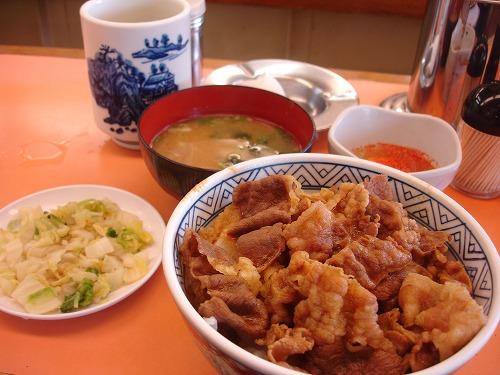 Matsuyama Junk  partⅢ_b0132530_19242077.jpg