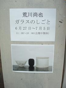 b0110035_18585248.jpg